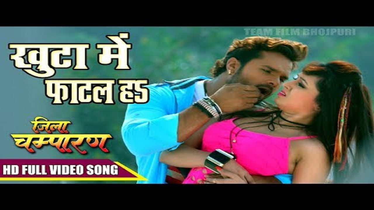 Romantic songs download mp4